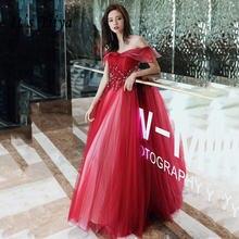 Длинное вечернее платье it's yiiya красное с вышивкой кристаллами
