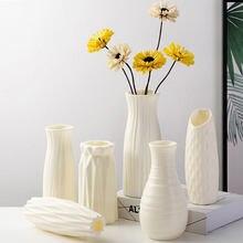 Nietłukące wazon imitacja ceramiczna doniczka na kwiaty Origami wazon plastikowy mlecznobiałe kosz na kwiaty wazon na kwiaty Home Decor