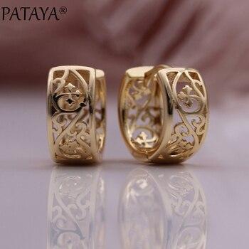 PATAYA New Round Circle Earrings Hollow Dangle Earrings 585 Rose Gold Symmetrical Pattern Fine Cute Women Daily Fashion Jewelry