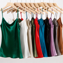 Brand Fashion Women High-end Luxury Summer Slim Silk Camis Tank Top