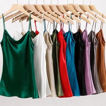 Brand Fashion Women High-end Luxury Summer Slim Silk Camis Tank Top women