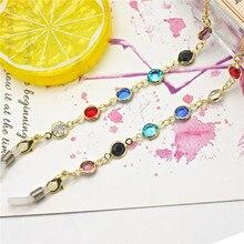 Новая мода металлические Красочные Стразы цепочки для очков унисекс очки веревка ремешок для очков шнур шею цепь анти-скольжение ремешок