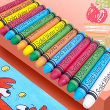 School-Supplies Pastel Chalk Crayons Dustless Water-Soluble 20pcs Office