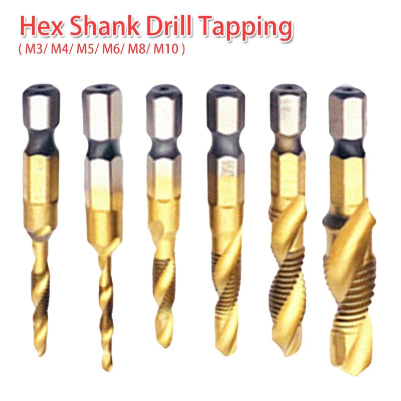 M3/ M4/ M5/ M6/ M8/ M10 Thread Drill Tap Bit Titanium Coated HSS Drill 1/4
