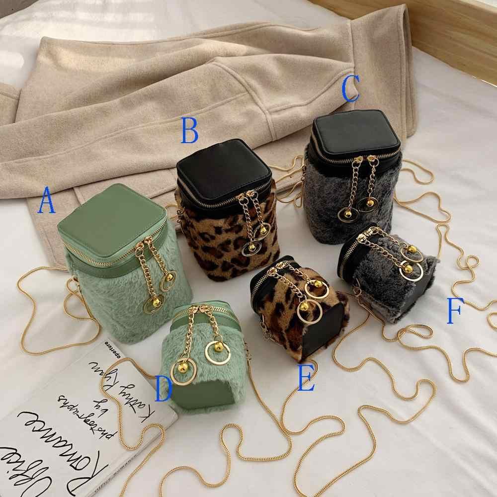 ใหม่ Patchwork พู่ Plush Zipper ผู้หญิงกระเป๋า Crossbody ขนาดเล็กแหวนจี้เสือดาวโทรศัพท์มือถือกระเป๋าแฟชั่นผู้หญิงไหล่กระเป๋า /E