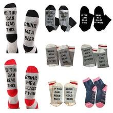 Women Men If You Can Read This Bring Me A Glass Of Wine Unisex Sportwear Xmas Socks Custom Winter Warm