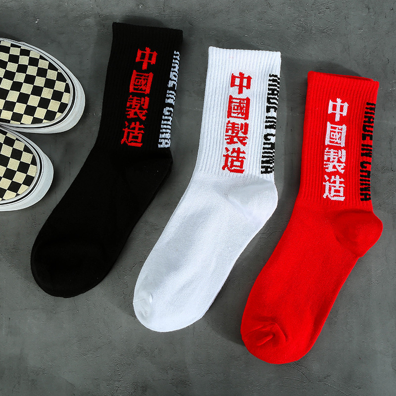 Printing Letter Black White Red Men Business Cotton Socks Male Funny Fashion Harajuku Hip Hop Street Skate Socks Autumn Winter