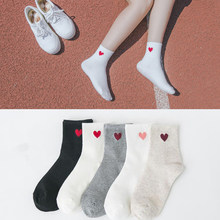 New Red Heart Cotton Socks Women Summer Funny Socks Lady Harajuku Cute College Soft Sock Solid Color Kawaii Fashion Girls Hot
