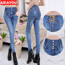 Womens High Waisted Jeans 360 Stretchy Plus Size Elastic Pants Female Keep Slim Boyfriend Jean ouc574a