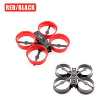 High Quality Reptile CLOUD 149 149mm 3Inch ABS Carbon Fiber Frame Kit For RC Racing Drone FPV Model Spare Part