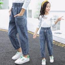 Детские джинсы для девочек; Сезон осень; С модными пуговицами