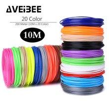 AVEIBEE Plastic for 3d Pen 5/10/20 Colors 10 Meter PLA 1.75mm 3D Printer Filament Printing Materials Extruder Accessories Parts
