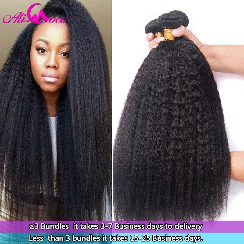 Ali coco peruano cabelo liso, feixes 1/3/4 pacotes 8-28 Polegada 100% extensões do cabelo humano sem remy cabelo frete grátis,