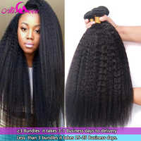 Ali Coco Peruvian Kinky Straight Hair Bundles 1/3/4 Bundles 8-28 Inch 100% Human Hair Extensions No Remy Hair Free Shipping