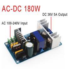 AC 100 240 В к DC 36 В 5A 180 Вт импульсный блок питания AC DC