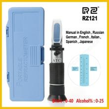 RZ винный рефрактометр спиртометр спирт сахар виноград вино 0~ 25% Спирт 0~ 40% БРИКС тестер метр ATC Вино рефрактометр