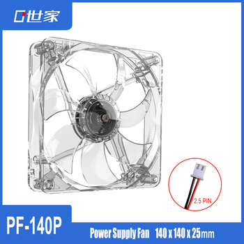 DC 12v 2.5Pin 14cm 140x140x25MM Wires Power Supply Fan Hydraulic Bearing PWM Cooler Cooling Fan Power Cooler Case Fan 1stplayer black widow full modular power supply 80plus bronze apfc full range input with 140mm hydraulic bearing fan ps 600ax