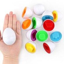 3, 6 штук в партии, Монтессори обучающая математическая игрушка смарт яйца 3D игра-головоломка для детей является самой популярной игрушки головоломки смешанные форма инструменты