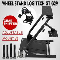 2 Pieces Ultimate Simulator Steering Wheel Racing Game Stand Logitech G29 Thrustmaster T300RS Unique Flexibility