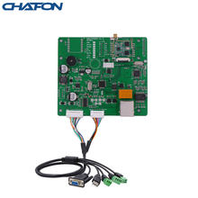 CHAFON 865~868MHz 15M rfid uhf module with RS232/USB/WG26/RELAY/TCP/IP optional for car parking free SDK