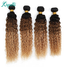 Kinky Curly Human Hair Weave 3/4 Bundles Ombre Natural Color Burmese Extension 1b/30/27 Non Remy Blonde