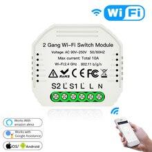 Portable 2 Gang 2 Way Wifi Smart Light Switch Breaker Module