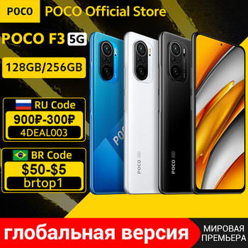 [Światowa premiera w magazynie] globalna wersja POCO F3 5G Smartphone Snapdragon 870 Octa Core 128GB 256GB 6 67 #8222 120Hz E4 wyświetlacz AMOLED tanie i dobre opinie Niewymienna CN (pochodzenie) Android Zamontowane z boku Rozpoznawanie twarzy 48Mp 4520mAh Quick Charge 4 0 english Rosyjski