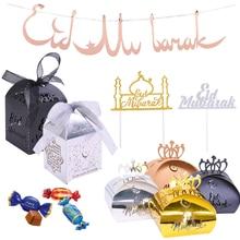 1 комплект, баннер «Happy Eid Mubarak», бумага, Рамадан, десерт, торты, конфеты, подарочные коробки для исламских, мусульманских, Eid, вечерние принадлежности