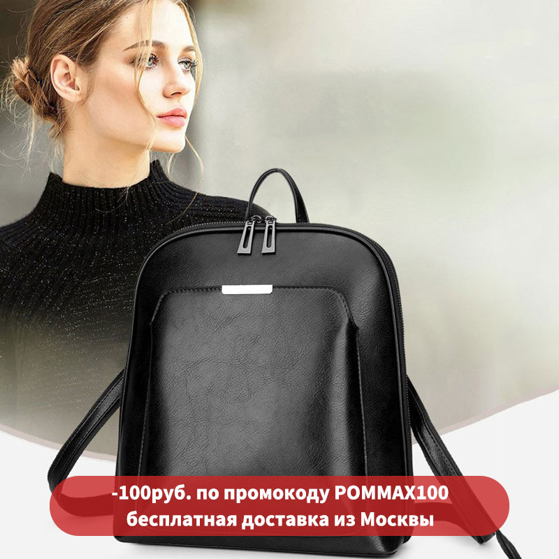 Backpack Female Quality PU Leather 328 Sale Soft School Laptop Backpack 2020 New Women Bag