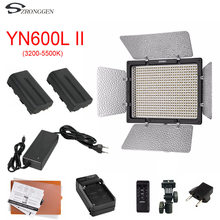 YONGNUO YN600L II YN600L II 600 LED Video Light Panel 3200 5500K + charger+NP F550 battery+AC Power Adapter