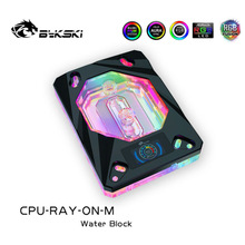 CPU Water-Block Bykski Ryzen Led-Light-Support RGB/A-RGB To Fm2/amd Use-For