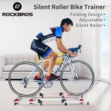 Велосипедный ролик ROCKBROS, тренировочный стенд, бесшумный складной тренажер для дома, алюминиевый сплав, для горных и шоссейных велосипедов