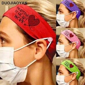 Multi-Blooming nuevo estilo Qmilch enfermeras con banda de pelo botón lavado de cara diadema Europa y América accesorios para el cabello