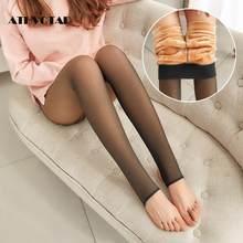 ATHVOTAR – legging chaud pour femme, Slim, Super élastique, taille haute, décontracté, couleur unie, en velours épais, hiver