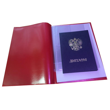 Обложка для документов выпускник Вуза обложка для документов fabretti обложка для документов