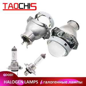 Image 1 - TAOCHIS 3.0 inches Head light retrofit HELLA 3R G5 bi xenon projector lens Using H7 Halogen Projector Xenon LED lamps