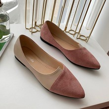 2020 Spring and Autumn New Fashion Wild Pointed Pointed Flat Shoes Shallow Mouth Frosted Tricolor Four Seasons Ladies Flat Shoes
