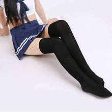 1 Pair Women`s Sexy Velvet Extra Long Boot Socks Over Knee Thigh High Tall Stocking(China)