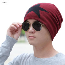 SUOGRY Knitting Beanies Hat Women Soft Warm Skullies Hat Beanies Female Five-pointed Star Casual Ski Caps Headgear For Ladies все цены