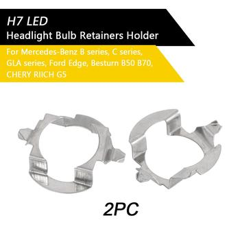 2Pcs H7 LED Headlight Bulb Retainers Holder Adapter Metal for Mercedes-Benz B Series ML Series Car Bulb Adapter Holder Socket image