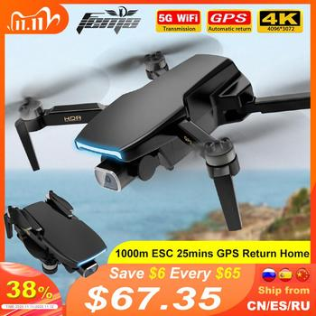 FEMA S3 GPS Drone With Camera 4k HD 5G WiFi dron Brushless FPV drone 25mins rc distance 1km professional rc quadcopter PK EX5