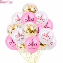 Staraise Unicorn Balloon Pink Latex Baloon Party Decoration Birthday Decor Kids Favors