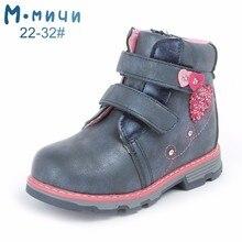 MMnun/сапоги для девочек, зимние сапоги принцессы с кристаллами и сердечками, зимние сапоги для девочек, размеры 22-32, Ml9896