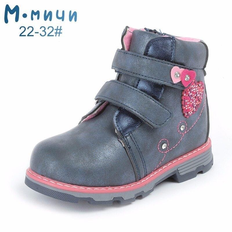 MMnun Boots Children Girls Boots Princess Winter Boots With Crystal Heart Girls Winter Boots Back To School Size 22-32 Ml9896