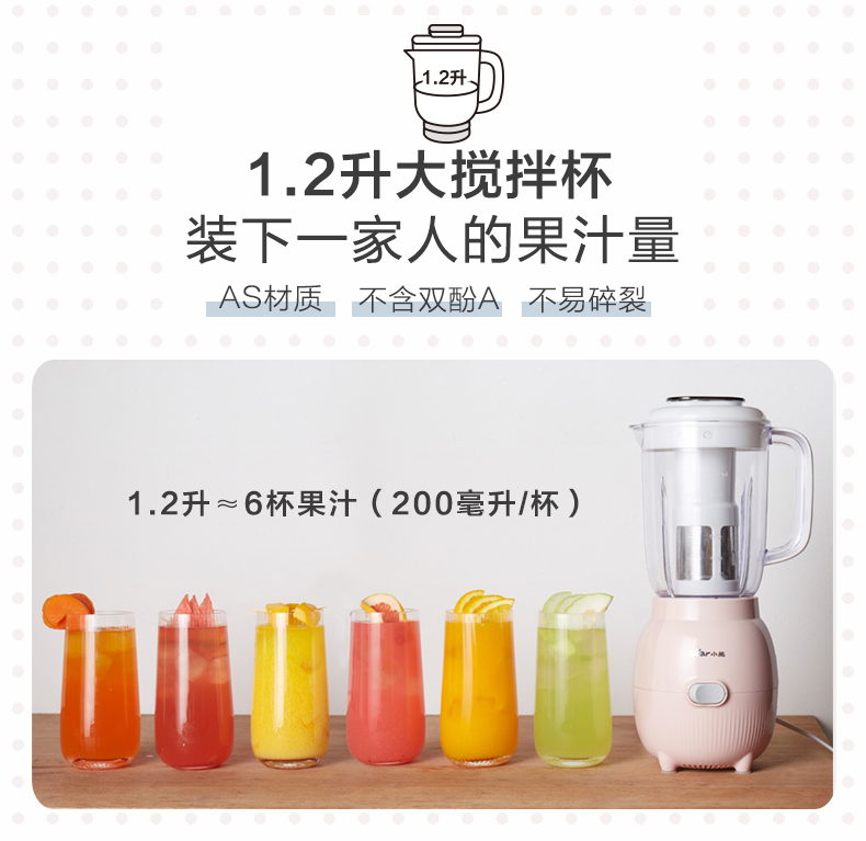 Pressed Soy Milk Cooking Machine Household Mini Small Food Bar Free Filter Baby Food Supplement Automatic Mixer 15