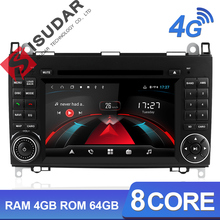 Isudar H53 4G Android 2 Din Auto Radio For Mercedes/Benz/Sprinter/W169/B200/B-class Car Multimedia GPS 8 Core RAM 4G ROM 64G DVR цена и фото