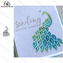 New Dies 2020 Peacock Metal Cutting diy photo album  cutting dies Scrapbooking Stencil Die Cuts Card Making