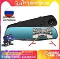 Автомобильный видеорегистратор 4,3 дюйма, Автомобильное зеркало заднего вида full HD 1080p, Автомобильный видеорегистратор, Автомобильное зеркал...