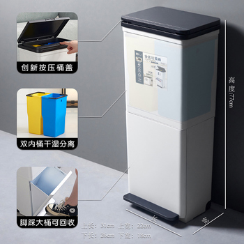 Trash Can Large Step Waste Container Bin Table Recycle Zero Poubelle Salle De Bain BA60LJ