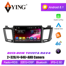 IYING Car Multimedia Player for Toyota RAV4 2013 -2016 10.1 Octa Core Car Radio 2Din Android 8.1 DVD Player GPS Navigation octa core 4gb ram android 8 0 car dvd gps navigation multimedia player car stereo for bmw mini cooper after 2006 2013 radio